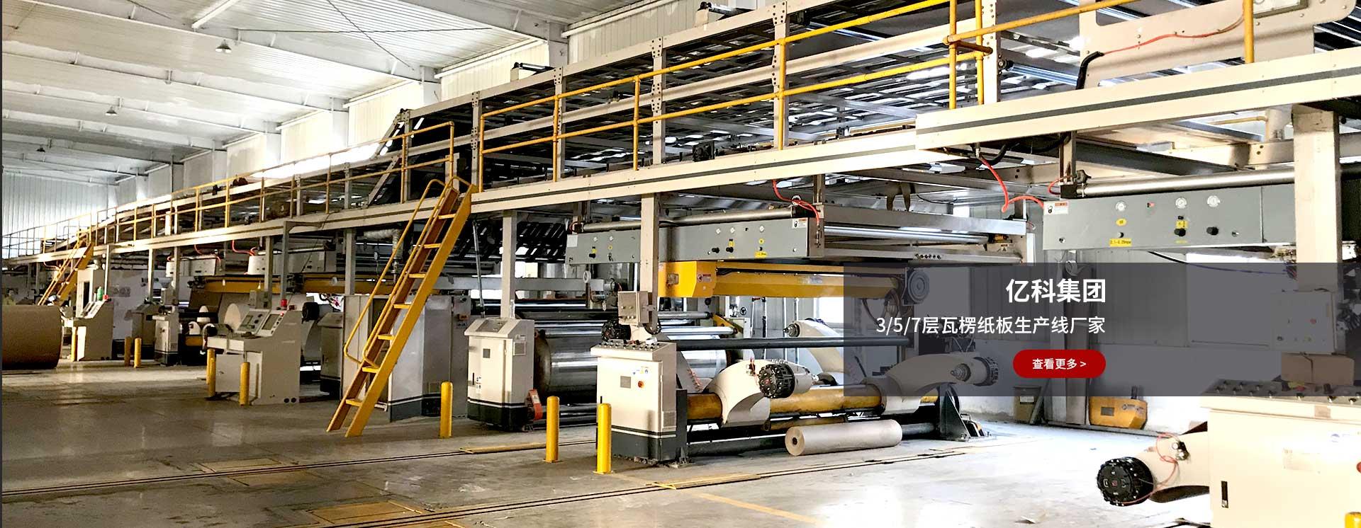 2017最新款高速水墨印刷机