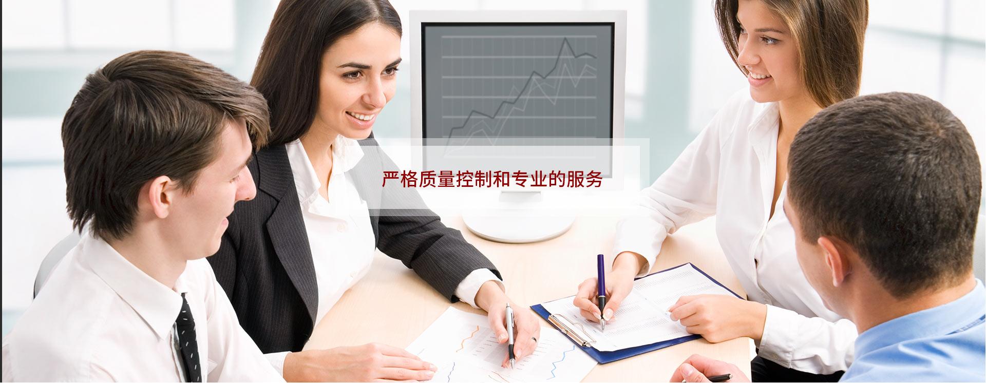 沧州韵翔纸箱机械有限公司